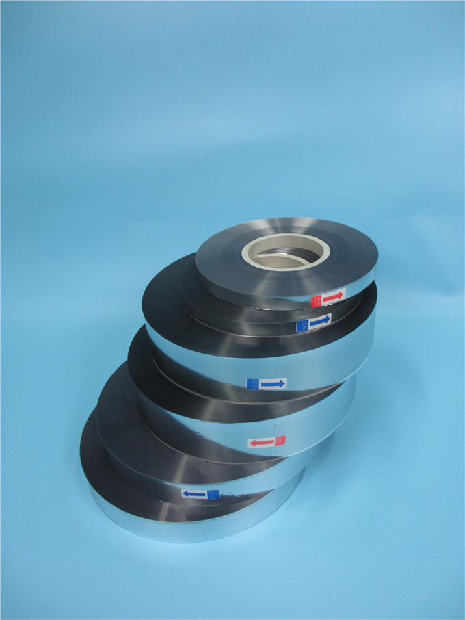 Metal polyester film