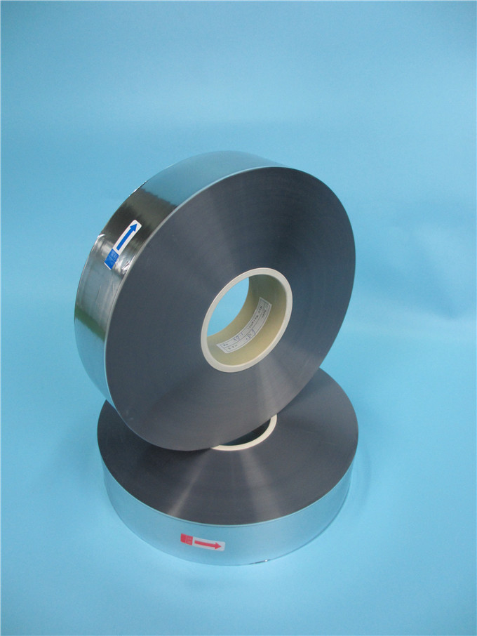 Polyester metalized film